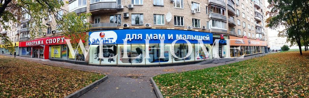 М ленинский проспект, последний вагон из центра, выход на ул орджоникидзе, правый поворот за торговым центром